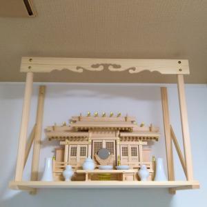 仏壇を移設、そして神棚を新設。