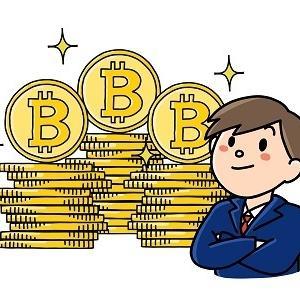 ビットコイン 買うなら