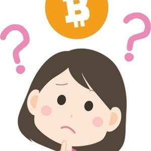 ビットコイン 買い方 楽天証券