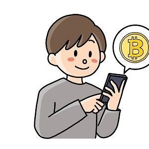 ビットコイン コインチェック 取引所