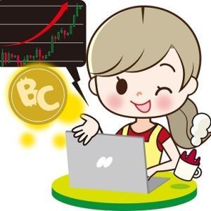 ビットコイン 買い方 指値