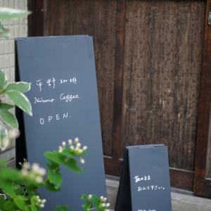 平野珈琲でゆっくりと読書を楽しむ