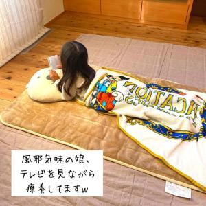 【口コミ】「YAMAZEN洗えるどこでもカーペット」はありそうで無かった冬の神アイテム!