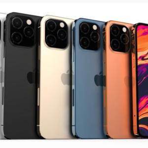 【iPhone 13 mini (pro max)】発売日決定・予約開始日―4機種登場・新色も