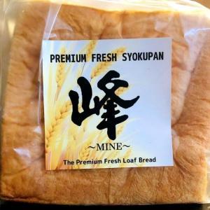 ジャカルタ・チカランで買える美味しい生食パン「峰」を紹介します!