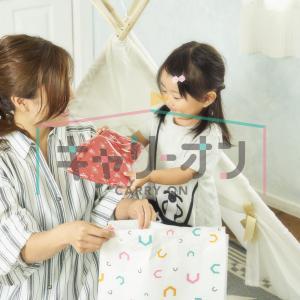 ブランド子供服もプチプラで!?【キャリーオン】はおしゃれママに人気の日本最大級の買取・販売コミュニティ!