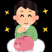 【9/25-9/26限定】LOHACOPayPay決済でおトクに!+20%相当戻ってくる PayPayボーナスキャンペーン(要エントリー)