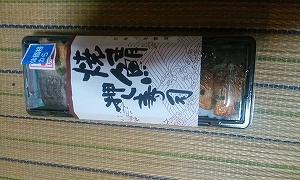 焼き鯖の押し寿司 塩分4.3グラム