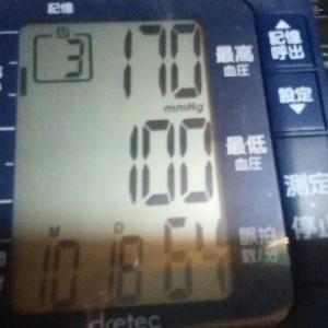 朝一番の血圧、170!!! やばいなこれ。