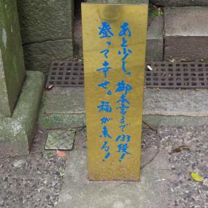 金毘羅宮参拝 後半戦 8月24日(火)