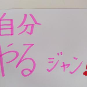 ワタナベ薫さんと並べてみた ! 鵜呑みにしよう!