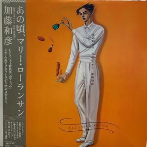 *加藤和彦 - 優しい夜の過ごし方 ♪