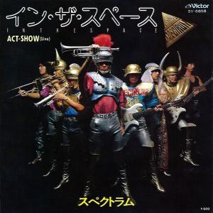 *Spectrum - In The Space ♪