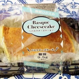 【レビュー】西友限定販売「バスクチーズケーキ糖質控えめ」/糖質9.5g(1個)