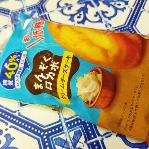 【レビュー】まんぞくロカボ「クリームチーズケーキ」/ロカボ糖質13.3g