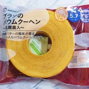 【レビュー】ローソン「ブランのバウムクーヘン~乳酸菌入~」/糖質5.7g