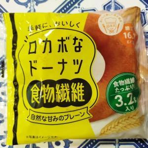【レビュー】モントワール「ロカボなドーナツ食物繊維」/糖質16.1g
