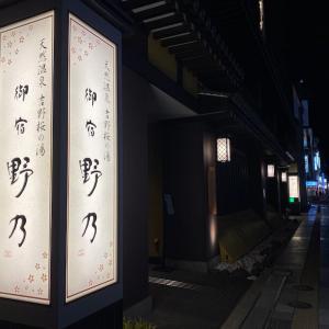 京都のコスパ最高のおすすめホテル7選!センス抜群のホテルを俺が厳選してみた