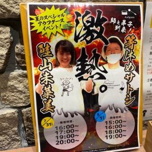 東京でロウリュを実施しているサウナ施設6選!おすすめのアウフグースをまとめてみた