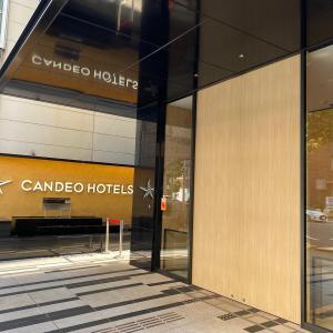 【宿泊記】カンデオホテルズ大阪なんばに泊まった感想。屋上の外気浴が最高だったぞ