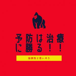 Rainbow FM 出演報告〜♪