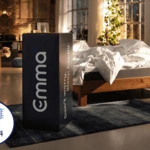 【エマスリープ】返金保証の説明!腰の張り・全体的に痛い時に試せる寝具