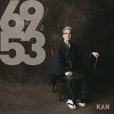 好きな曲(7) 「胸の谷間」 by KAN