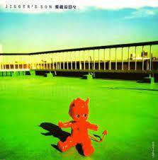 「JIGGER'S SON」 6thアルバム『素敵な日々』