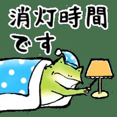 飲酒欲を上回る睡眠欲