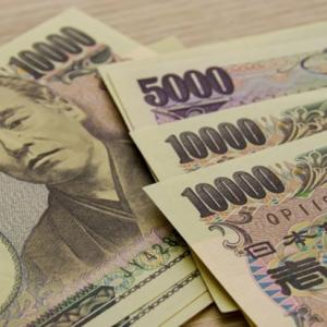 最低賃金を1500円にするということ