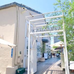 【天王洲】運河沿いの倉庫をリノベーションした開放感あふれるカフェ【breadworks 天王洲】