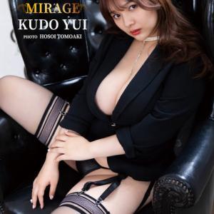 工藤唯「MIRAGE」写真集