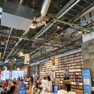 釜山のF1963図書館