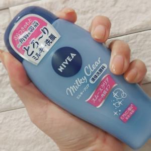 ☆ニベアのミルキー洗顔♪