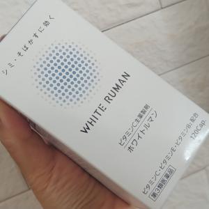 ☆ホワイトルマン