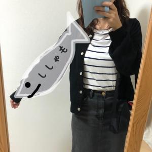 ししゃももビックリなボリューム袖♡2色買いしたカーディガン❤︎/買い替えを決意したもの!