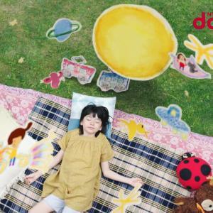 【キャプチャ12枚】 鈴木唯  ドコモ未来ミュージアム「IMAGINE」篇 TVCM