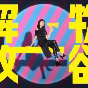 【キャプチャ25枚】 川口春奈  衝撃コスパモールQoo10 メガ割「メガ割ワリィワリィ」篇 TVCM