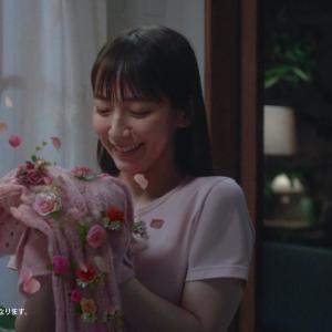【キャプチャ14枚】 吉岡里帆  P&G レノアハピネス「花のある暮らし」篇 TVCM