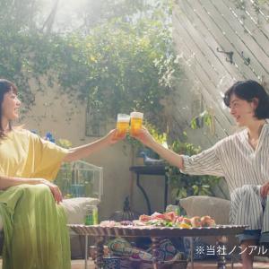 【キャプチャ22枚】 菅野美穂 & 市川実日子  キリン グリーンズフリー「実感」篇 TVCM