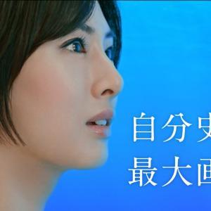 【キャプチャ09枚】 北川景子  ソニー 4Kブラビア TVCM