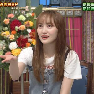 【キャプチャ17枚】 百田夏菜子 「踊る!さんま御殿!!」 2021年09月14日放送