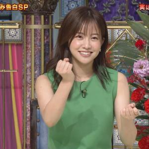 【キャプチャ07枚】 中川絵美里  「踊る!さんま御殿!!」 2021年09月14日放送