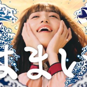 【キャプチャ12枚】 川口春奈  はま寿司  「中とろ祭 はまい!」篇 TVCM