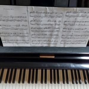 帰ったら ピアノ!ピアノ!