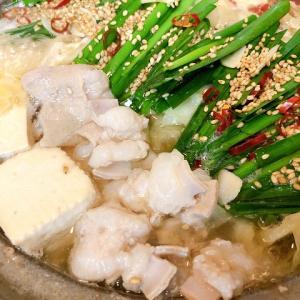 【もつ鍋・一藤】福岡・博多の「名店の味」をお取り寄せで堪能!