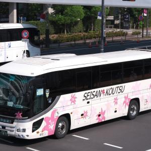 【パラリンピック輸送】西三交通