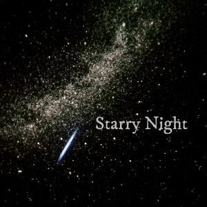 星が大好きな私の星降るおうち。