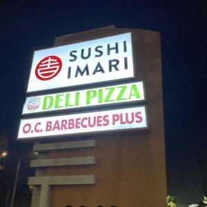 リーズナブルで意外に美味しい 寿司 イマリ
