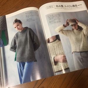『毛糸だま』で好きな号、2020年冬(vol.188)の風工房セーターを編もうと見ていたはずが、ふりふり靴下を編んでいた